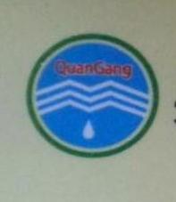 泉州市泉港区湄丰供水有限公司 最新采购和商业信息