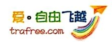 自由飞越国际航空技术服务(北京)有限公司 最新采购和商业信息