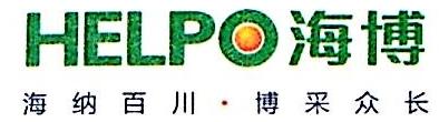 赣州市海博农业有限公司