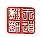 安徽阿舜工贸有限责任公司 最新采购和商业信息
