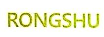 南京榕树自动化系统有限公司