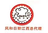 南昌市韵硕贸易有限公司 最新采购和商业信息