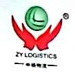 东莞中杨物流有限公司 最新采购和商业信息