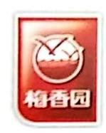 重庆梅香园实业集团有限公司