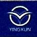 深圳市盈迅塑胶五金有限公司 最新采购和商业信息