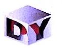 吉林市鼎苑轻钢彩板有限公司
