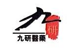 合肥九研医药科技开发有限公司 最新采购和商业信息