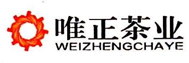 福州郭家茶业有限公司 最新采购和商业信息