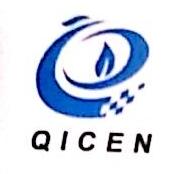 济南齐诚能源科技有限公司 最新采购和商业信息
