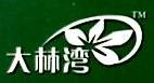 深圳康莱福生物科技有限公司 最新采购和商业信息