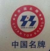 辽宁卫华起重机械有限公司 最新采购和商业信息