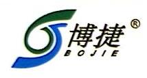 福建博捷电子有限公司 最新采购和商业信息