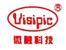 深圳市微触科技有限公司 最新采购和商业信息