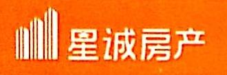 湖南星诚房地产有限公司 最新采购和商业信息