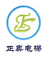浙江正奥电梯有限公司 最新采购和商业信息