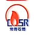 合肥常青商贸服务有限公司 最新采购和商业信息