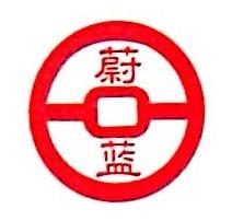 深圳市蔚蓝财富投资管理有限公司