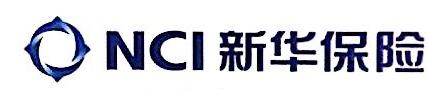 新华人寿保险股份有限公司开封中心支公司 最新采购和商业信息
