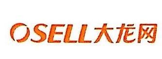 苏州大龙电子商务有限公司