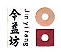 上海今益坊文化传播有限公司 最新采购和商业信息