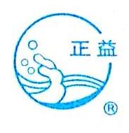 上海正益实业有限公司 最新采购和商业信息