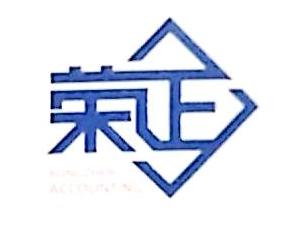 辽宁荣正会计师事务所有限公司 最新采购和商业信息