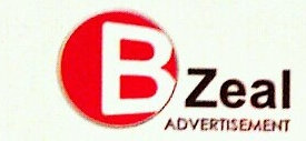 上海冰智广告有限公司 最新采购和商业信息