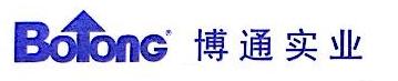 广东永耀消防工程有限公司 最新采购和商业信息
