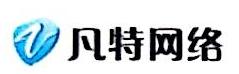 西安凡特网络有限公司 最新采购和商业信息