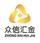 深圳众信汇金融资租赁有限公司 最新采购和商业信息