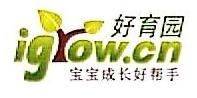 杭州怀远信息技术有限公司 最新采购和商业信息