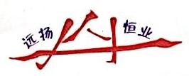 北京远扬恒业科技有限公司 最新采购和商业信息