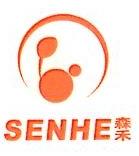 浙江森禾种业股份有限公司海宁分公司 最新采购和商业信息