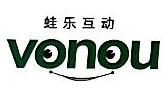 上海万乐信息技术有限公司 最新采购和商业信息