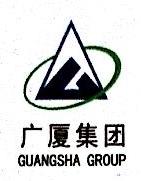 浙江省东阳第三建筑工程有限公司佛山分公司