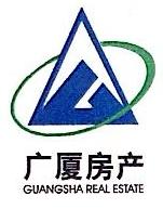 浙江广厦集团安徽置业有限公司