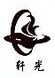 宁波云振真空电器有限公司 最新采购和商业信息