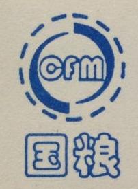 武汉中机星粮食机械股份有限公司 最新采购和商业信息