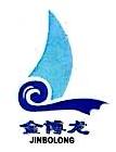 黑龙江省博龙牧业股份有限公司 最新采购和商业信息