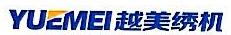 浙江越隆缝制设备有限公司 最新采购和商业信息