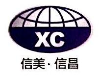 东莞信美精密模具有限公司 最新采购和商业信息