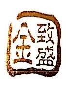 广州市金致盛化工有限公司 最新采购和商业信息