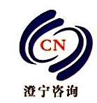 江阴市澄宁项目管理咨询有限公司 最新采购和商业信息