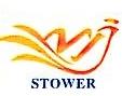 湖南斯特沃科技有限公司 最新采购和商业信息