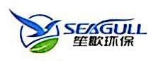 广州笙歌环保科技有限公司 最新采购和商业信息