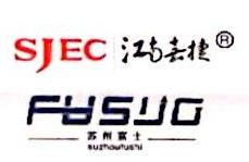 临沂辰宇电梯有限公司 最新采购和商业信息