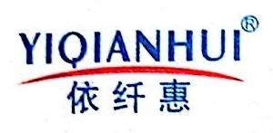 温州市依纤惠鞋业有限公司 最新采购和商业信息