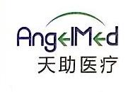 上海普映医疗器材有限公司 最新采购和商业信息