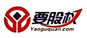 北京腾股网络科技有限公司 最新采购和商业信息