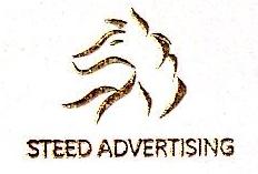 中山市名骏广告有限公司 最新采购和商业信息